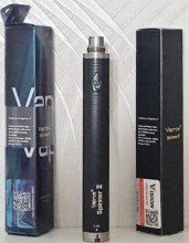 Bateria Vision VV Twist Spinner II 1600 Mah Black - Vídeo